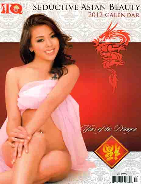 Asian girl calendars congratulate, brilliant